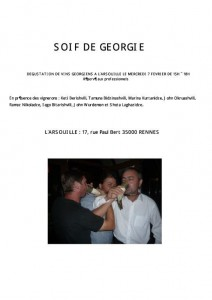 Georgiens-Arsouille[1]
